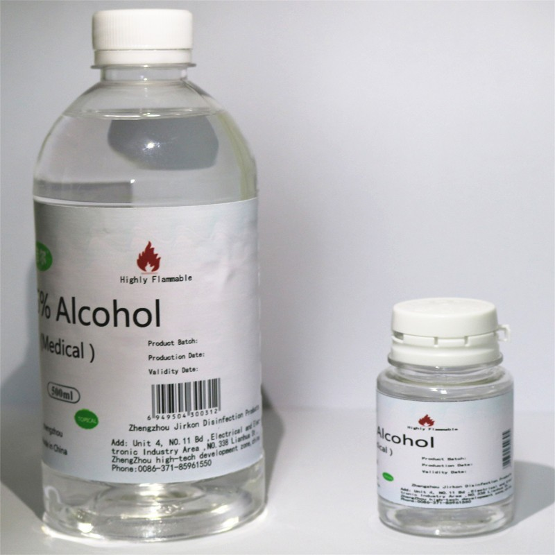常用的伤口消毒产品及特点